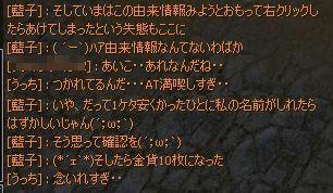 akan03_20120528111721.jpg