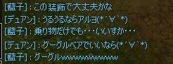 d03_20120604113014.jpg