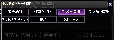 dangai02.jpg