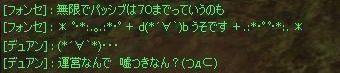 dd03.jpg