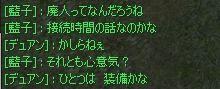 haijin_20120608122336.jpg