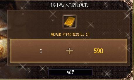 jp02.jpg