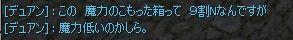 maryoku.jpg