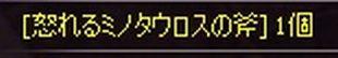 mino02_20120530093933.jpg