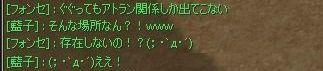 osuta02.jpg