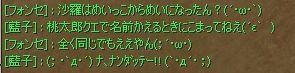 shomotsu00.jpg