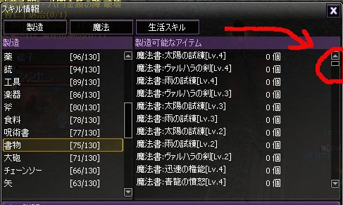 shomotsu01.jpg