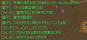 shomotsu02.jpg