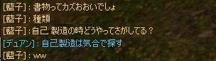 shomotsu04.jpg