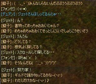 shomotsu05.jpg