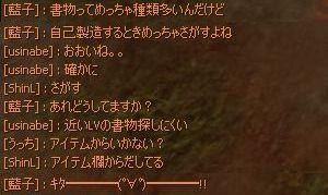 shomotsu06.jpg