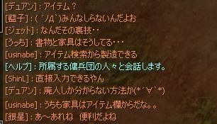 shomotsu07.jpg