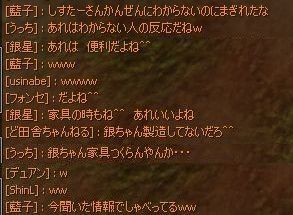 shomotsu08.jpg