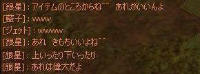 shomotsu10.jpg
