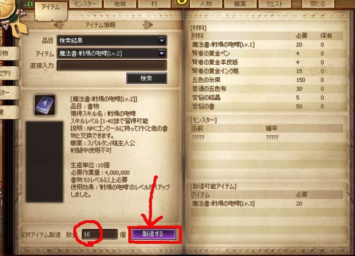 shomotsu13.jpg