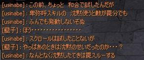 suru02.jpg