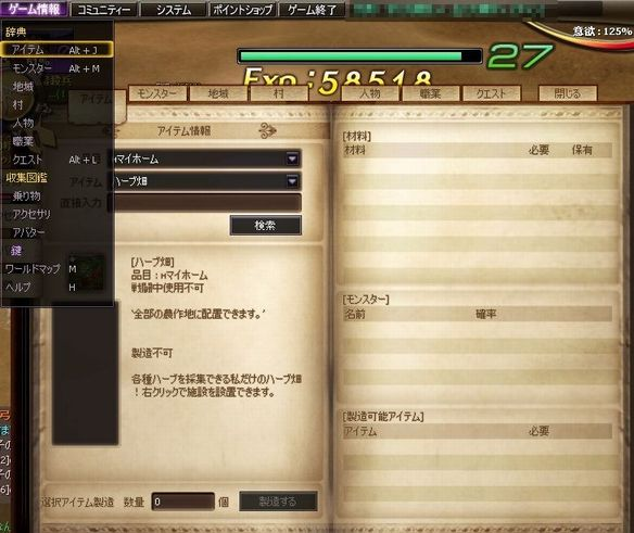 syomotsu11.jpg