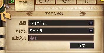 syomotsu12.jpg