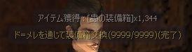 tassei.jpg