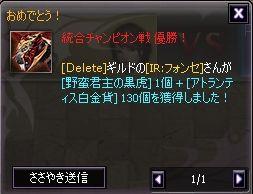 titan01.jpg