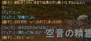 tojinai01.jpg