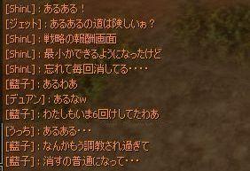 tojinai02.jpg