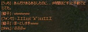 tojinai03.jpg
