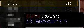 yoyu.jpg