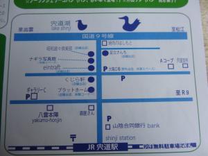 DSC01330_convert_20121127230512.jpg
