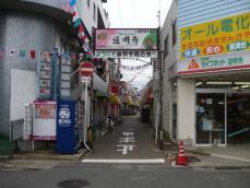 道明寺商店街