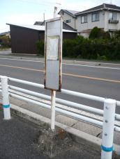 幸子バス停?