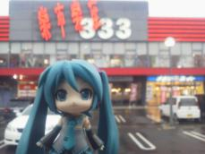 久々の北九州市の店舗である
