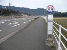彼方には東九州道がある
