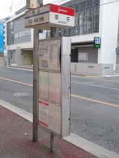 笹丘バス停