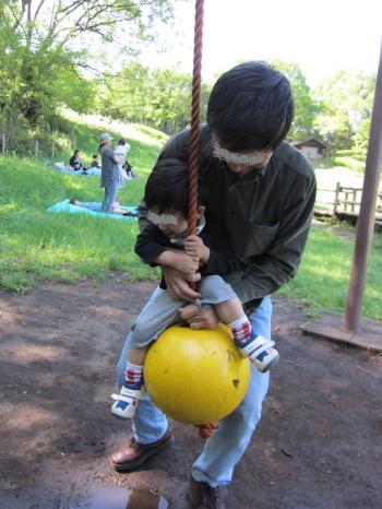 町田自然公園遊具