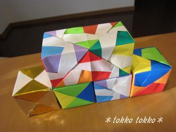 折り紙積み木3