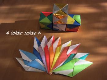 折り紙積み木1