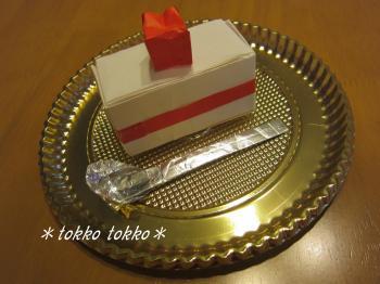 折り紙ケーキ