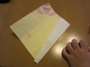 折り紙息子