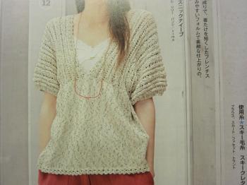 手編み大好きプル