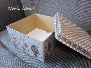 スタンプ収納ボックス1