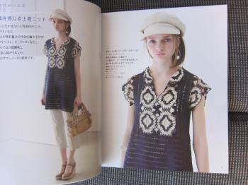 ヨーロッパの手編み2012夏2