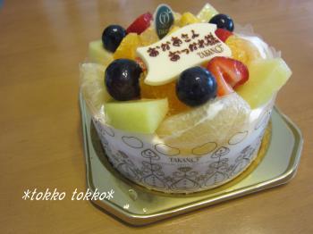 タカノケーキ