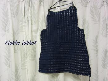 ヨーロッパの手編み2012夏表紙ワンピ4