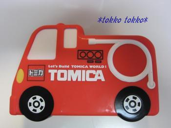 トミカ弁当箱2
