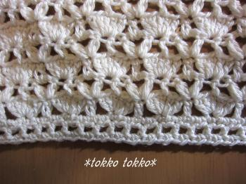 ベビードレス編み物編地アップ