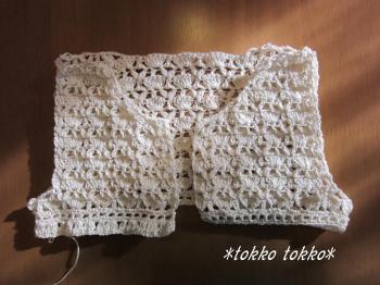 ベビードレス編み物