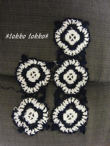 ヨーロッパの手編み表紙チュニック3