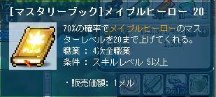 2012y07m15d_234146369.jpg