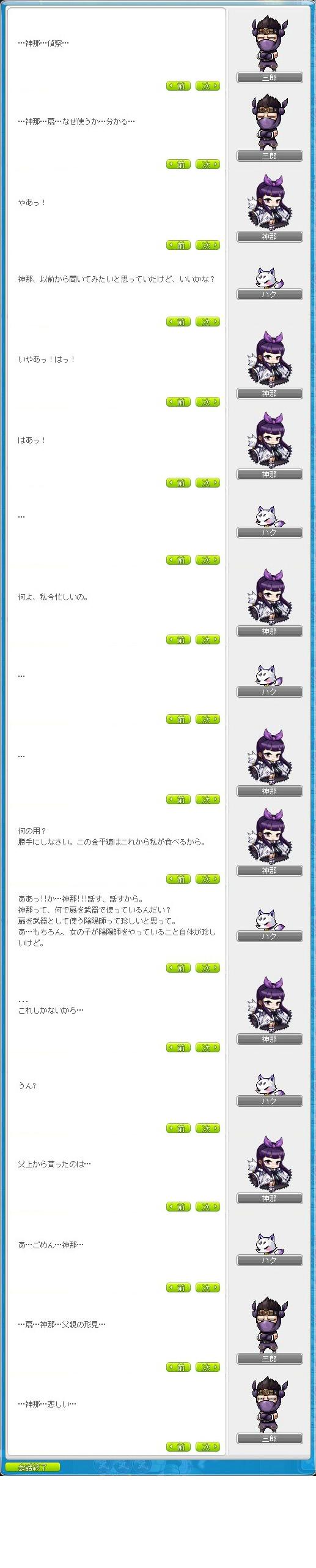 2012y08m20d_001058377.jpg